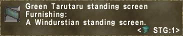 Green Tarutaru standing screen