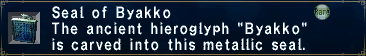 SealOfByakko