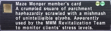 MMM Member's Card