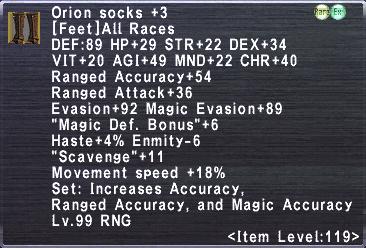 Orion Socks +3