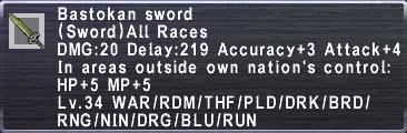 Bastokan Sword