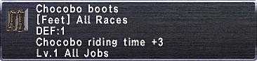 Chocobo-Boots