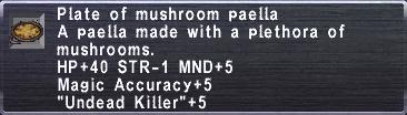 Mushroom paella