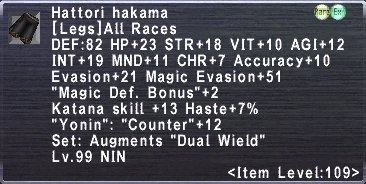 Hattori Hakama