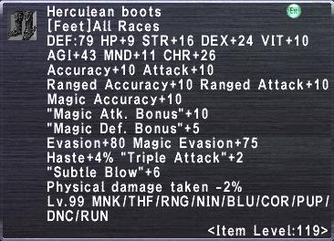 Herculean Boots