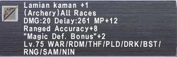 LamianKaman -1
