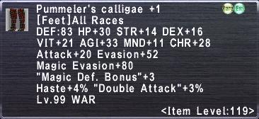 Pummeler's Calligae +1