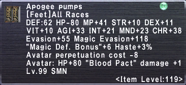 Apogee Pumps