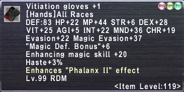 Vitiation Gloves +1