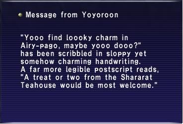 MessageFromYoyoroon