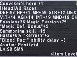 Convoker's Horn +1