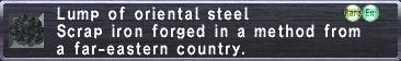 Oriental Steel