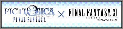 Pictologia Final Fantasy Collaboration Banner