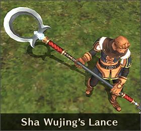 Sha Wujing's Lance 500px