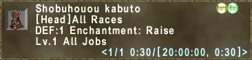 Shobuhouou kabuto
