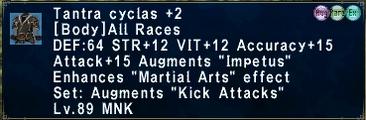 Tantra Cyclas +2