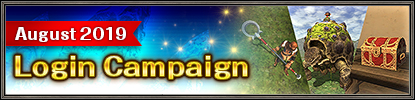 August 2019 Login Campaign
