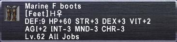Marine F Boots