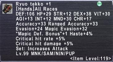 Ryuo Tekko +1