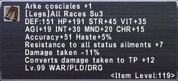Arke Cosciales +1