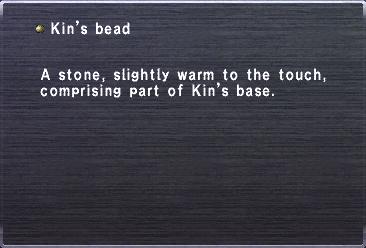 Kin's bead
