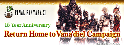 15 Year Anniv Return Home Campaign Banner