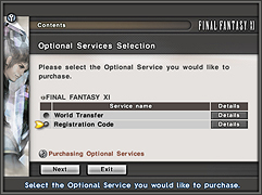 PlayOnline Launches Expansion Pack Registration Code Sales! (07-23-2007)-3