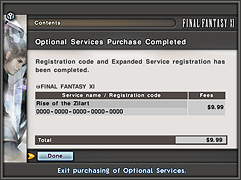 PlayOnline Launches Expansion Pack Registration Code Sales! (07-23-2007)-7