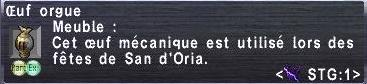 Œuf orgue