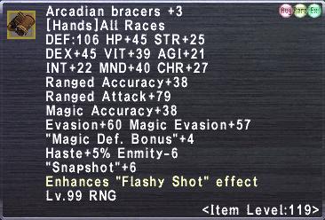 Arcadian bracers +3