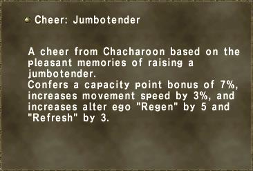 Cheer Jumbotender