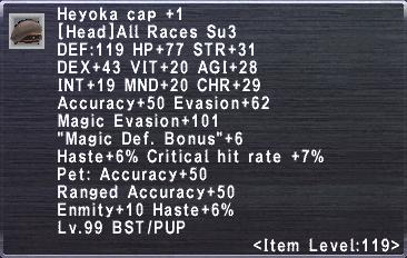 Heyoka Cap +1