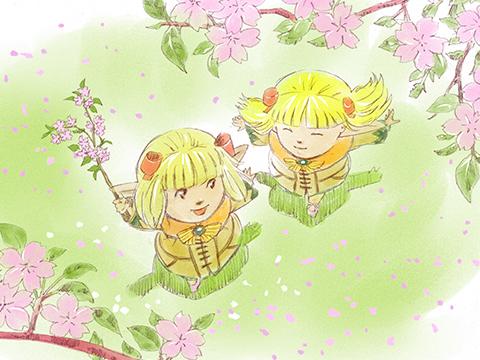 Sous les cerisiers en fleurs (09.02.2010)-1
