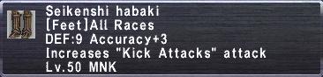 Seikenshi Habaki