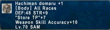 HachimanDomaruPlus1