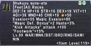 Shukuyu Sune-Ate