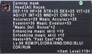 Carmine Mask