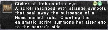 Cipher-Iroha