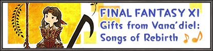 Gifts from Vana'diel