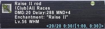 Raise II Rod