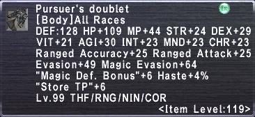 Pursuer's Doublet