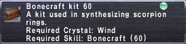 Bonecraft Kit 60