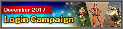 December 2017 Login Campaign