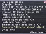 Piety Pantaloons