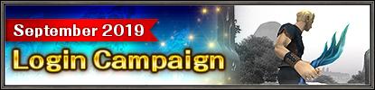 September 2019 Login Campaign
