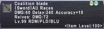 Coalition Blade