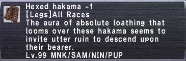 Hexed hakama -1