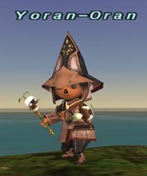 Trust Yoran-Oran (UC)