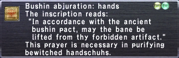 Bushin Abjuration-Hands