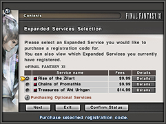 PlayOnline Launches Expansion Pack Registration Code Sales! (07-23-2007)-5